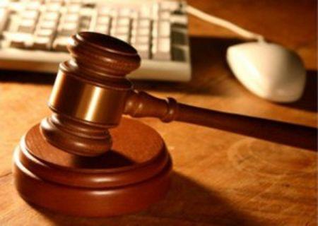 tribunale online